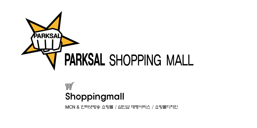 bp_shoppingmall